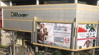 Бангкок метро./Bangkok subway