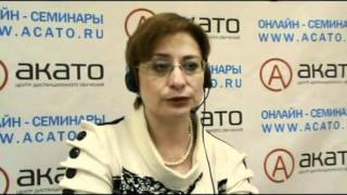 видео Постановление Правительства РФ от 07.05.1997 N 535