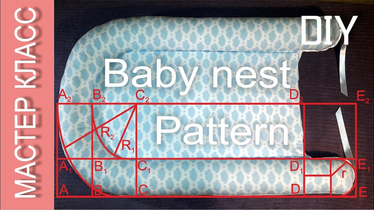 It's just an image of Playful Printable Baby Nest Pattern