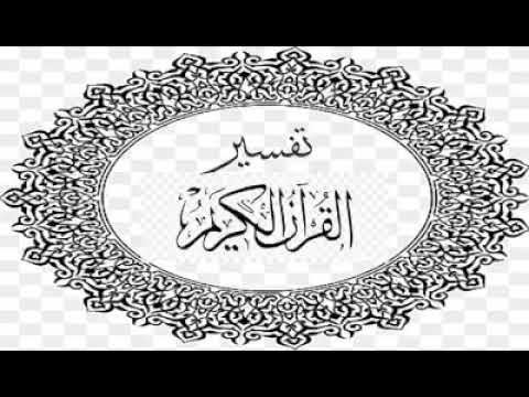 Oustadh Said Mohamed Said Harouna 2