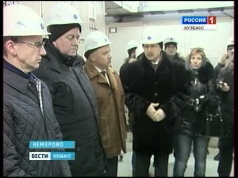 новая энергия для столицы Кузбасса