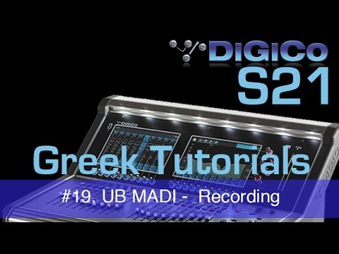 DiGiCo S21 #19. UB MADI -  Recording [Greek Tutorials]