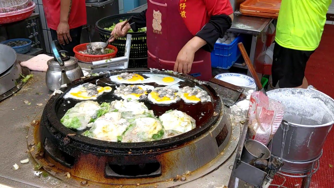 鹿港老街 必吃的在地美食-蚵仔煎 -臺灣夜市美食 - YouTube