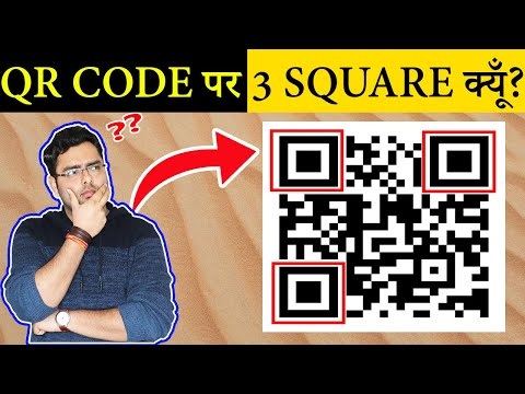QR CODE पर ये 3 Squares क्यूँ होते हैं? QR Code and 15 Most Amazing Random Facts in Hindi TFS EP 87