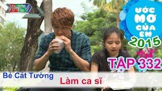 Ước mơ của em Nguyễn Như Cát Tường - Ước mơ trở thành ca sĩ trong tương lai 28/06/2015