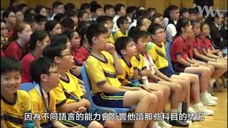 Publication Date: 2019-12-12 | Video Title: 靈糧堂怡文中學 - 校長專訪1