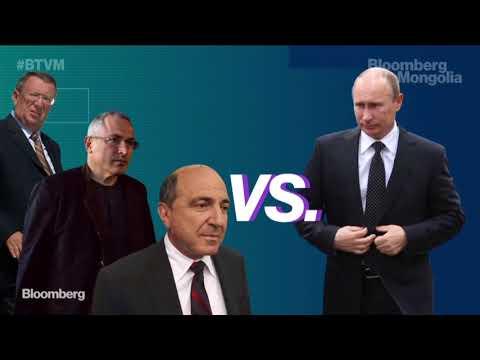 """Владимир Путин ОХУ-ын """"сүр хүчний бэлгэ тэмдэг"""" болсон түүх"""