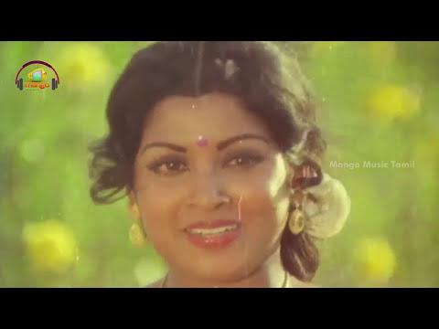 Mayile Mayile Video Song | Kadavul Amaitha Medai Tamil Movie | Sivakumar | Sumithra | Ilayaraja