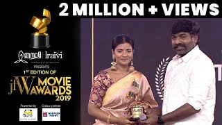 Jfw Movie Award 2019| Aishwarya Rajesh - Best actress Critic |Kanaa
