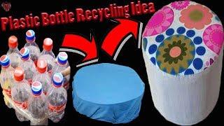 Make Stool With Plastic Bottles || Plastic Bottle Recycling Ideas || DIY Plastic Bottle Stool Craft