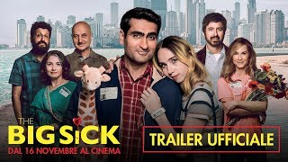 THE BIG SICK | Trailer Ufficiale Italiano | Dal 16 novembre al cinema