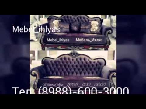 Мягкая мебель Лагуна диваны и кресла, диваны кровати