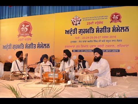 25th AGSS 2016: Raag Suhi Bhai Gurpreet Singh Ji Ishmeet mUsic institute