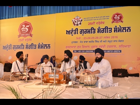 25th AGSS 2016: Raag Suhi Bhai Gurpreet Singh Ji Ishmeet mUsic institute