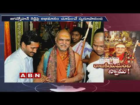 Swaroopananda Swamy Comments on CM Chandrababu Naidu Heats up Politics in AP | ABN Telugu