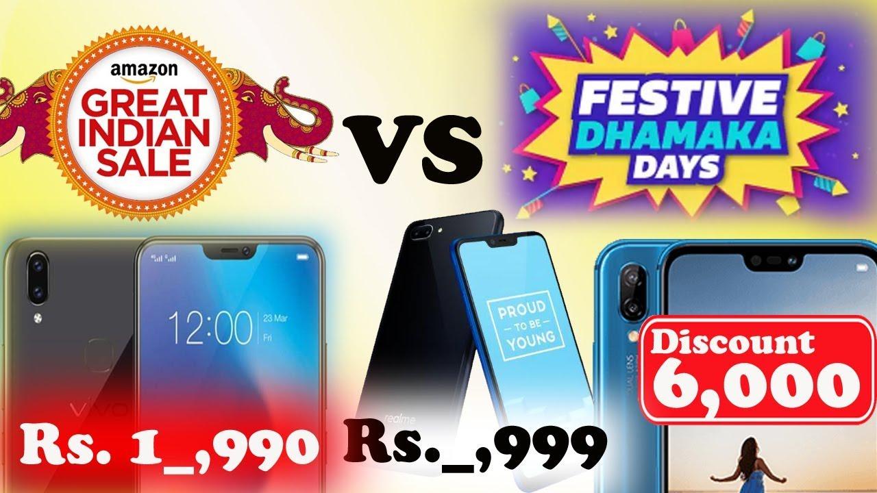 ddba587689b739 Flipkart Festive Dhamaka Sale & Amazon Great Indian Festival Sale 2018   Diwali mobile offer 2018 ...