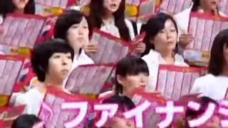 向井 理 ユーキャン「合唱団」メイキング thumbnail