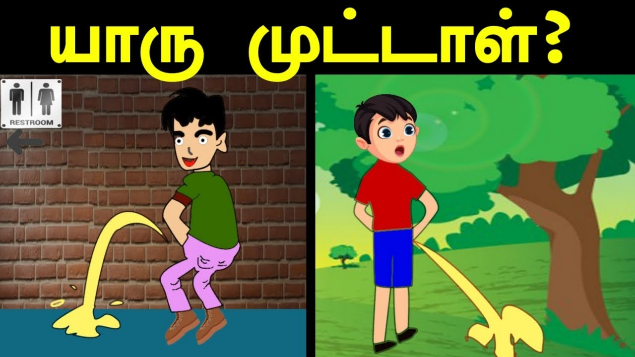 யார் முட்டாள்? || Tamil Genius Riddles || Episode 100 || Tamil Genius