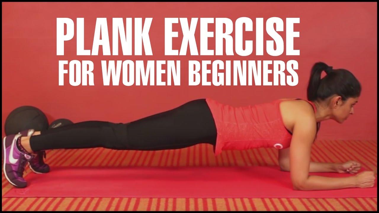 3 best plank exercise for women beginners youtube