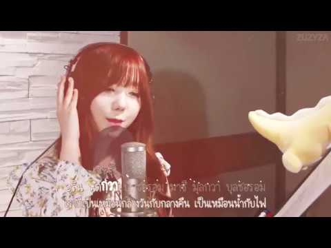 [Karaoke-ThaiSub] Kei (Lovelyz) - Star and Sun (별과 해) (Ruler: Master of the Mask OST)