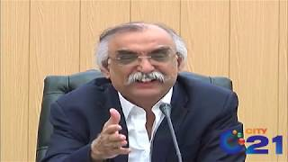 chairman-fbr-shabbar-zaidi-press-conference-21-june-2019