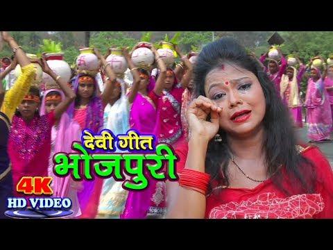 सुना लागे गोदिया ए मईया~भोजपुरी देवी गीत 卐 सुभाष सागर卐 Bhojpuri Devi Geet New Song 2018