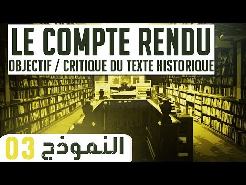 Le Compte Rendu D Un Texte Historique - life-ex-peri-ence