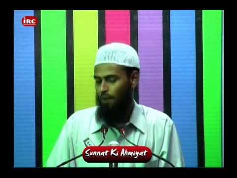 Nabi e Akram SAWS Se Mohabbat Ka Kya Mana Hai By Adv. Faiz Syed