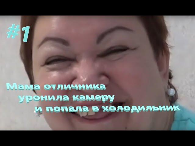 Девочки вы упали)