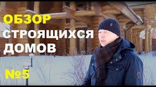 Рустам Букомбаев о новых объектах строительной фирмы «Золотая усадьба»