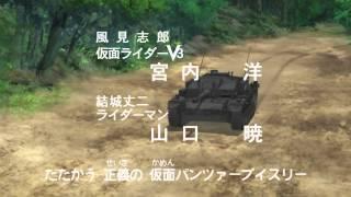 http://www.nicovideo.jp/watch/sm26605250 ガルパン地上波追加放送BS11再放送記念♪ 仮面パンツァーシリーズ10番目くらいです。