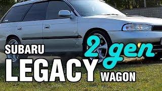 SUBARU Legacy Wagon, 1996, EJ20H, 260 hp - краткий обзор