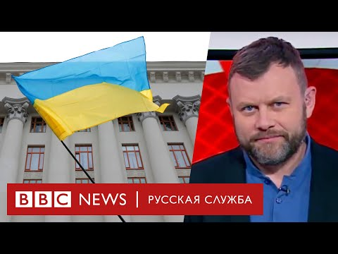 Украина: будет ли