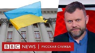 Украина: будет ли мир после разведения войск? | Новости
