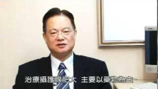 攝護腺肥大 書田診所泌尿科主任 吳季如醫師