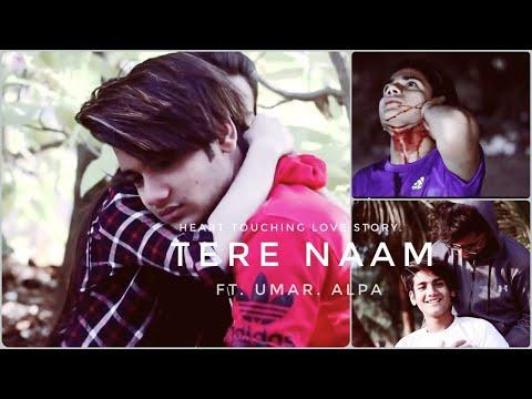 Tere Naam I Umar I Dipti  l Salman Khan