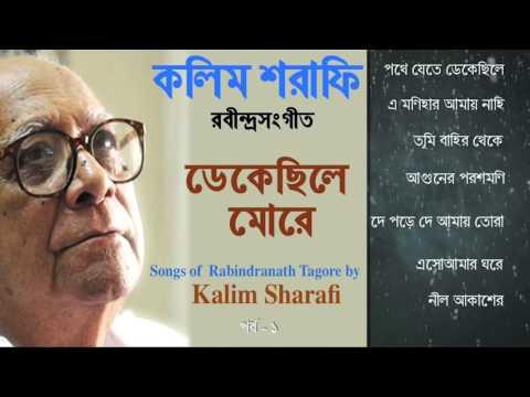 Songs of  Rabindranath Tagore by Kalim Sharafi
