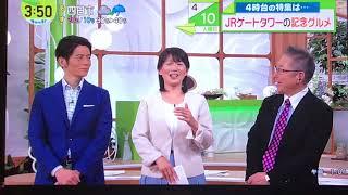名古屋 夕方ニュース OP