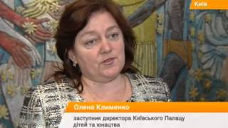 Осторожно, каникулы! В Киеве резко возрос спрос на временных