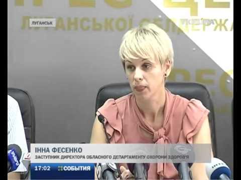 День мира отметили в Станице Луганской - YouTube