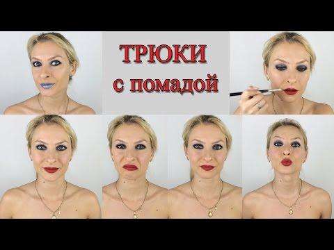 MANLY PRO обзор на косметику/макияж тест - драйв