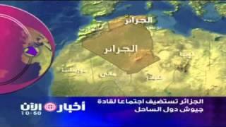 الجزائر تستضيف اجتماعا لقادة جيوش دول الساحل