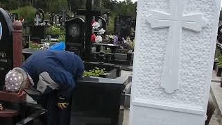 Установка памятника(На этом видео ЧП Прядко представляет рабочие моменты по завершению установки памятника на Лесном кладбище..., 2014-08-30T19:49:30.000Z)