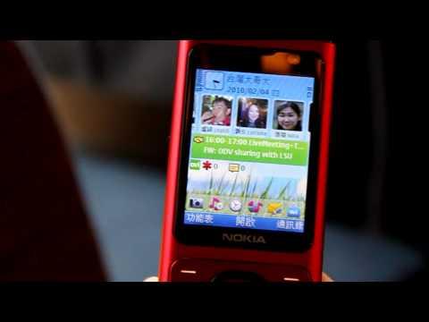 Nokia 6700 slide產品特色.avi
