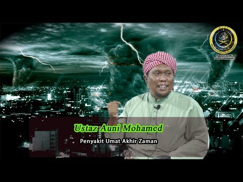 PENYAKIT UMAT AKHIR ZAMAN - USTAZ AUNI MOHAMED
