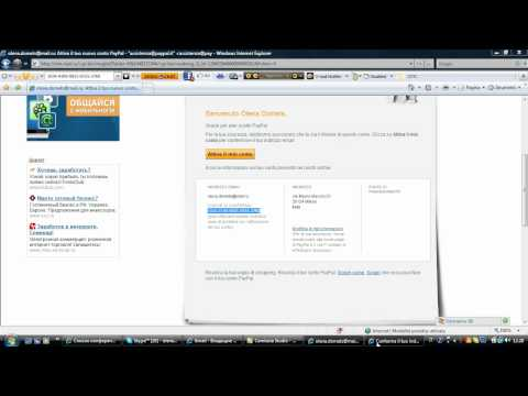 Урок 2.Подтверждение почты и прикрепление карты в PayPal