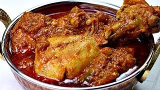 ढ़ब जस चकन कर क सकरट और असन रसप   Dhaba Style Chicken Curry Recipe  Chicken Curry