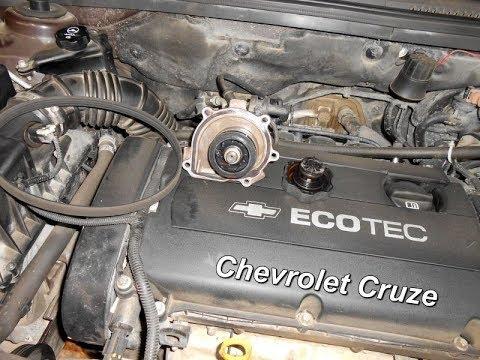 Chevrolet Cruze меняем помпу и ролик с ремнями навесного оборудования ,своими руками.