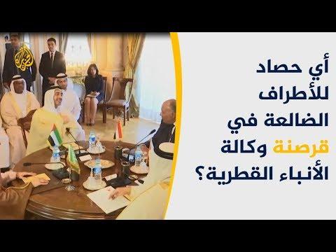 عامان على قرصنة وكالة الأنباء القطرية  - نشر قبل 3 ساعة