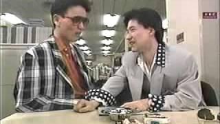 ウッチャンナンチャン コント 1989年.